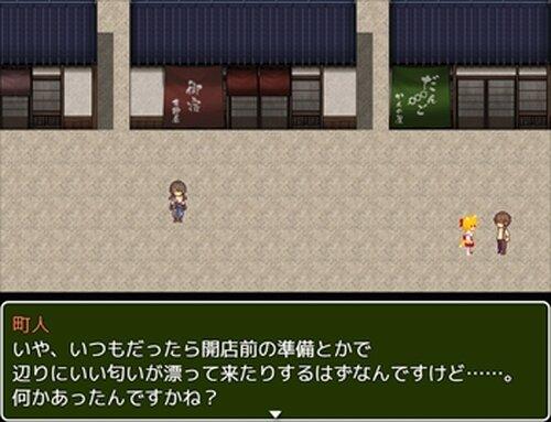 めがみびくせん! Game Screen Shot3