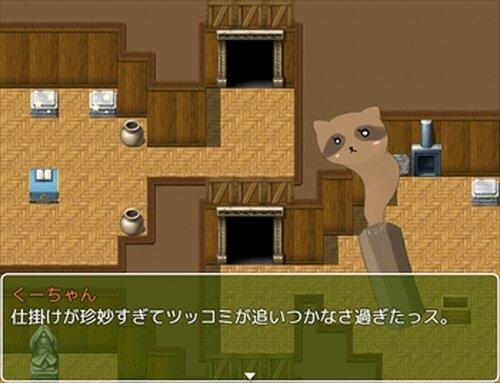 めがみびくせん! Game Screen Shot4