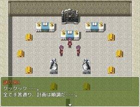めがみびくせん! Game Screen Shot5
