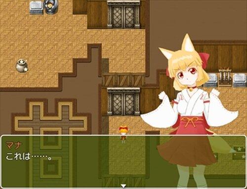 めがみびくせん! Game Screen Shots