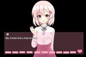 ヤンデレモノポリー Game Screen Shot3