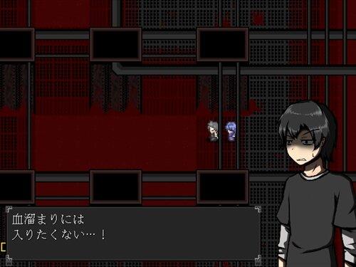 奈落2 鬼畜モード Game Screen Shot1