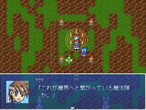 戦記 - 妖精界・人間界・魔界 - Game Screen Shots