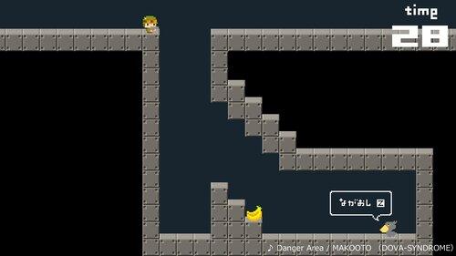 ハシビロコウとメジェド Game Screen Shot3