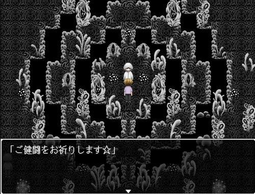 ズレかけ Game Screen Shot3