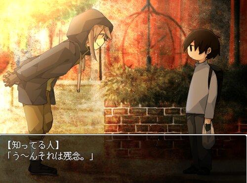 ズレかけ Game Screen Shot4