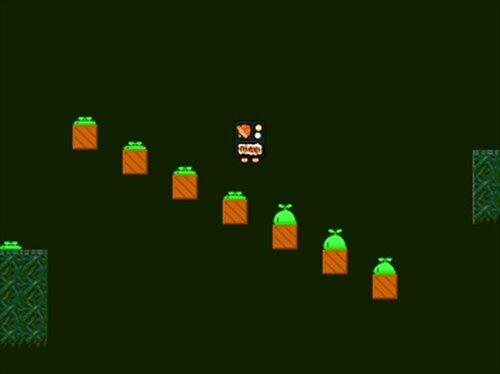 ビフテキミックスちゃんの大冒険 Game Screen Shot3