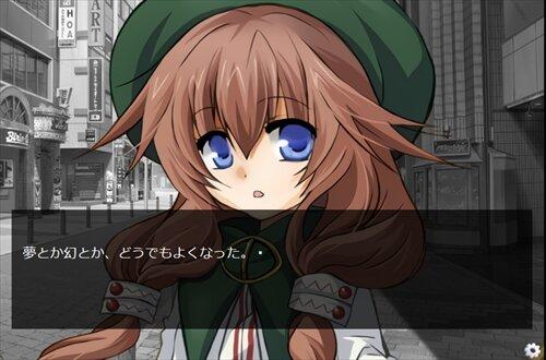 世界滅んだ!(;´д`)天使が現れたよ!Σ(・ω・ノ)ノやったね!('ω') Game Screen Shot