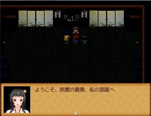 人喰い旅館~生還者なしの幽世(かくりよ)~ Game Screen Shot1