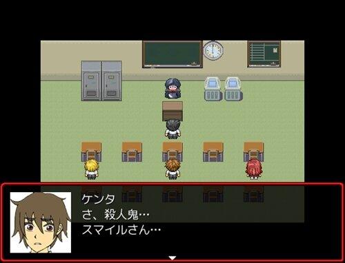 ルナティック・スクール Game Screen Shot1