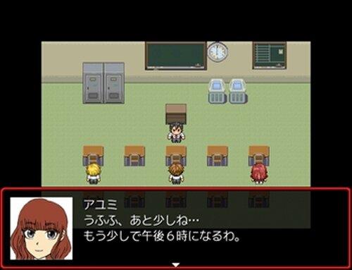 ルナティック・スクール Game Screen Shot2