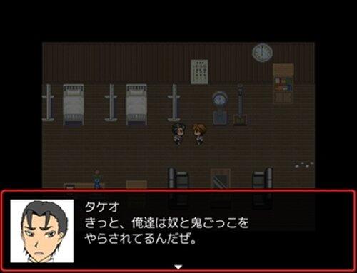 ルナティック・スクール Game Screen Shot3