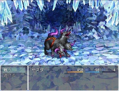 クソオブレジェンド4 イモ生える大海 Game Screen Shot4