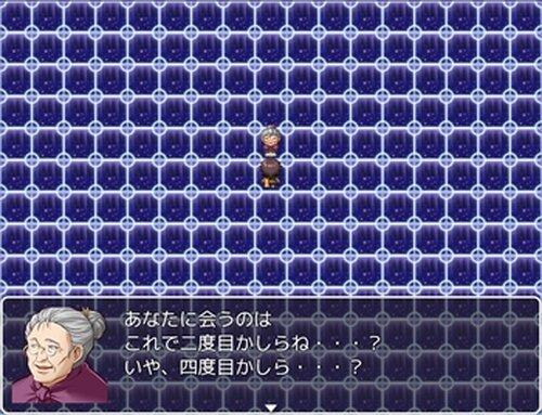 クソオブレジェンド4 イモ生える大海 Game Screen Shot5