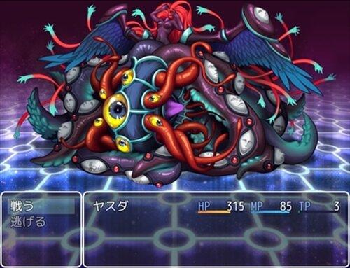 クソオブレジェンド4 イモ生える大海 Game Screen Shots