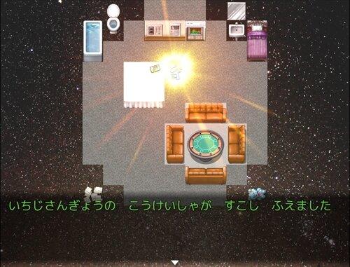 たいか Game Screen Shot1