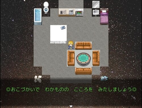 たいか Game Screen Shot2