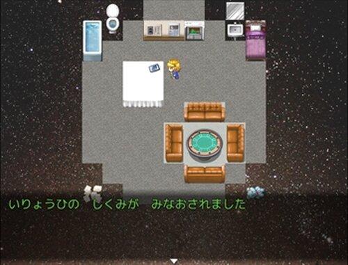 たいか Game Screen Shots
