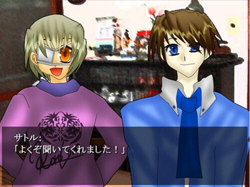 YAMINABE=やみなべ= Game Screen Shot3