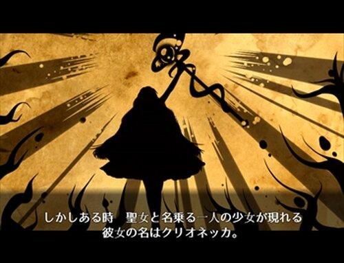 Emotion of Existence~純白の少女~ Game Screen Shot2