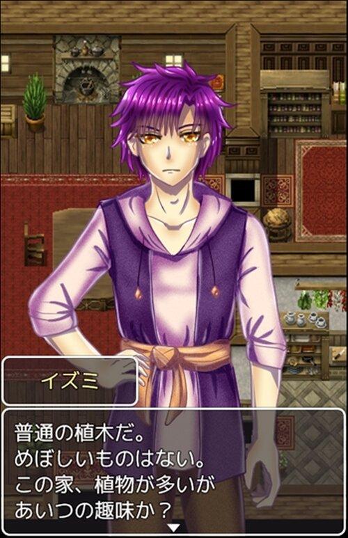 中二病泉過去物語 ~魔王転生システム~ フリゲ版 Game Screen Shot2