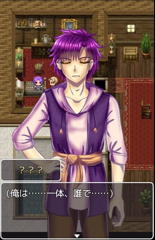 中二病泉過去物語 ~魔王転生システム~ フリゲ版 Game Screen Shot4