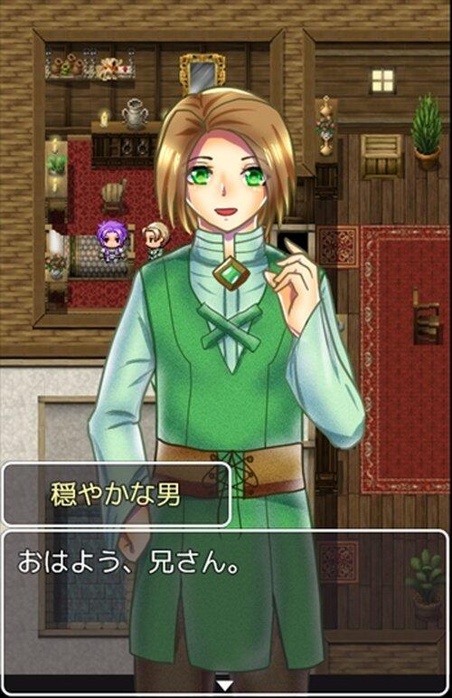 中二病泉過去物語 ~魔王転生システム~ フリゲ版 Game Screen Shots