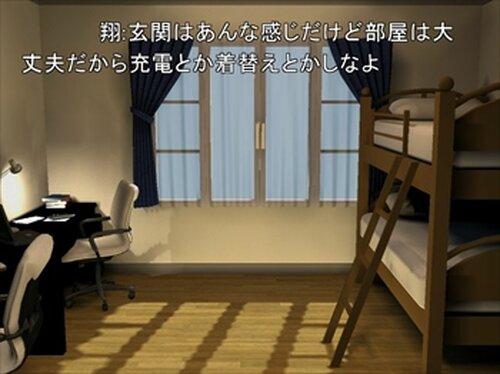 青春 学校物語Ⅰ Game Screen Shot3