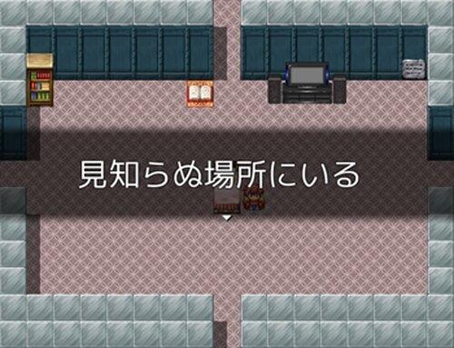 脱出中Ⅱ~ Abductor~ Game Screen Shot4