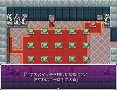 脱出中Ⅱ~ Abductor~ Game Screen Shots