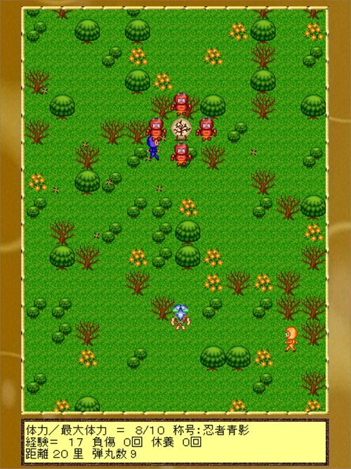 アイコン忍者 Game Screen Shot1