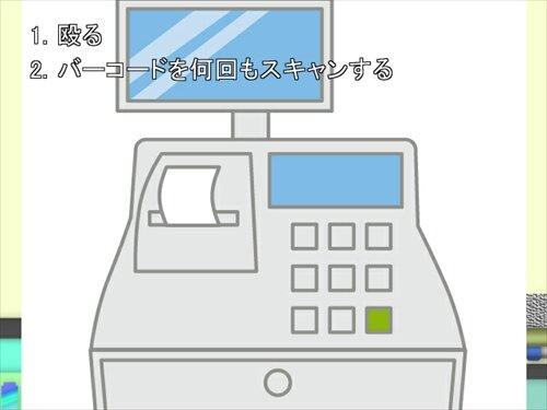 青春学校物語Ⅱ Game Screen Shot