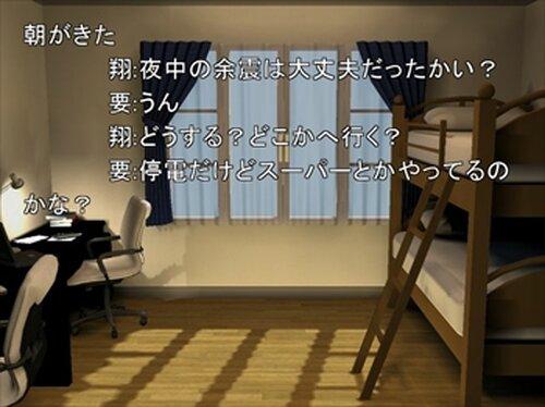 青春学校物語Ⅱ Game Screen Shot2