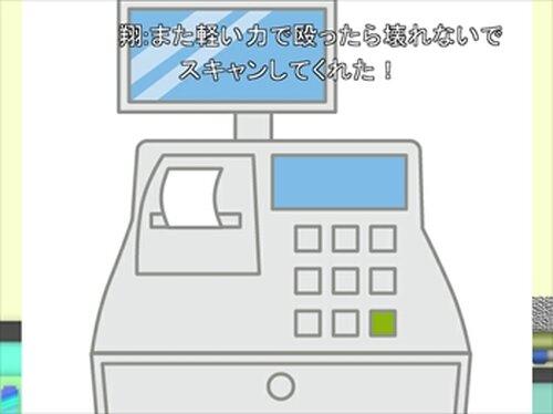 青春学校物語Ⅱ Game Screen Shot5