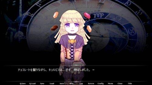 10月32日のハロウィン Game Screen Shot4