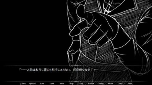 10月32日のハロウィン Game Screen Shot5