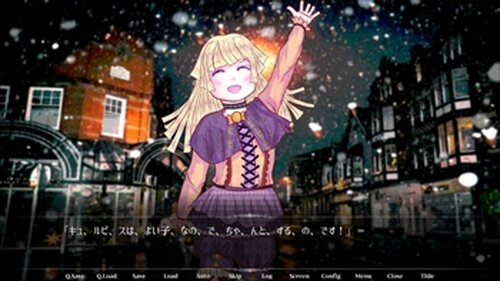 10月32日のハロウィン Game Screen Shots