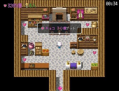 コヤギちゃんのバレンタイン Game Screen Shot1