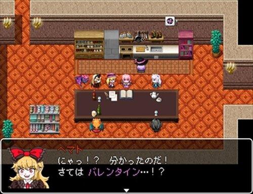 コヤギちゃんのバレンタイン Game Screen Shot2