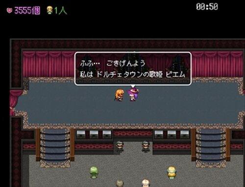 コヤギちゃんのバレンタイン Game Screen Shot5