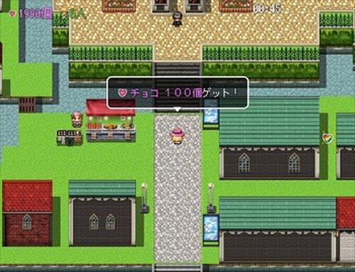 コヤギちゃんのバレンタイン Game Screen Shots
