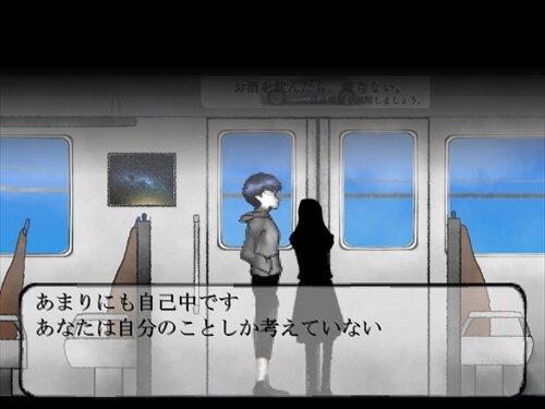 A strange Game Screen Shot