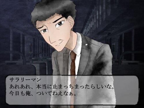 A strange Game Screen Shot2