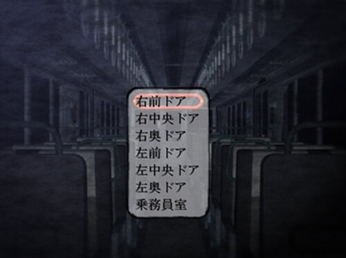 A strange Game Screen Shot4