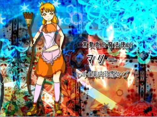 蒼神白魔伝~Snow Princess blooming in Summer Game Screen Shot5