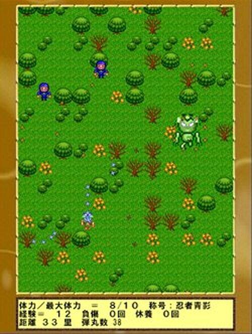 アイコン忍者 Game Screen Shots