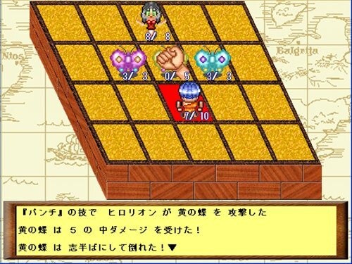 アイコン伝説 Game Screen Shot1