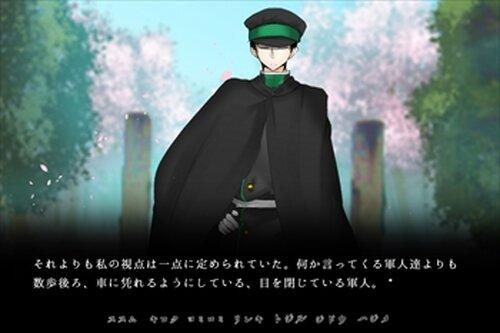 グランギニョル Game Screen Shot3