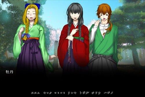 グランギニョル Game Screen Shot4