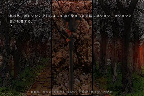 グランギニョル Game Screen Shot5